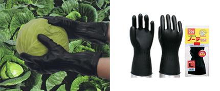 農作物の収穫が格段にやりやすくなる農作業向け手袋