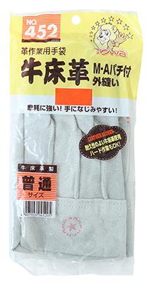 牛床革 M-A パチ付(外縫い)