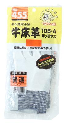 牛床革 105-A(甲メリヤス)