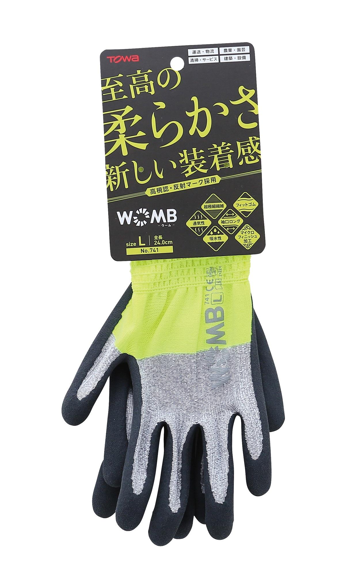 WOMB-MF2 高視認