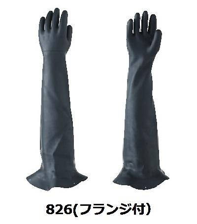 ブラスト用手袋