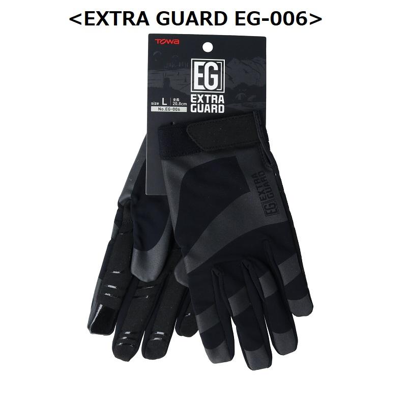 EG-006